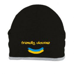 Шапка Friendly Ukraine - FatLine