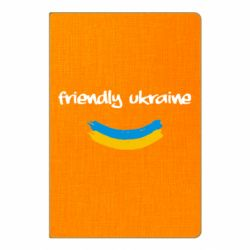 Блокнот А5 Friendly Ukraine - FatLine