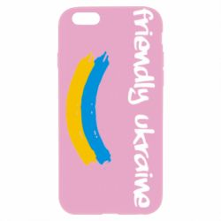 Чехол для iPhone 6/6S Friendly Ukraine - FatLine