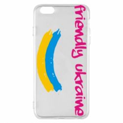 Чехол для iPhone 6 Plus/6S Plus Friendly Ukraine - FatLine