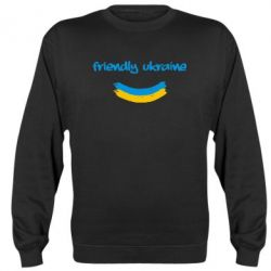 Реглан (свитшот) Friendly Ukraine - FatLine