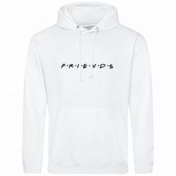 Толстовка Friends (Друзья) - FatLine