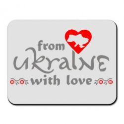 Коврик для мыши From Ukraine (вишиванка) - FatLine