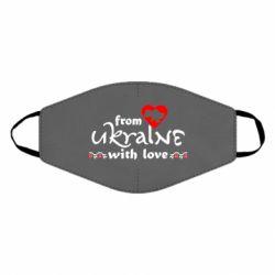 Маска для обличчя From Ukraine (вишиванка)
