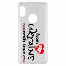 Чехол для Xiaomi Redmi Note 5 From Ukraine (вишиванка) - FatLine