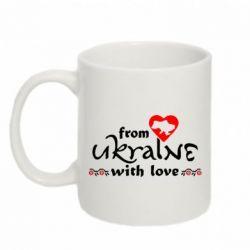 Кружка 320ml From Ukraine (вишиванка) - FatLine
