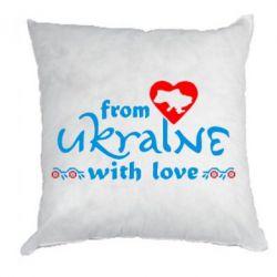Подушка From Ukraine (вишиванка)