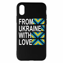Чехол для iPhone X From Ukraine with Love (вишиванка) - FatLine