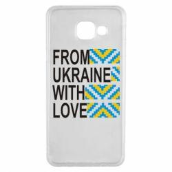 Чехол для Samsung A3 2016 From Ukraine with Love (вишиванка)