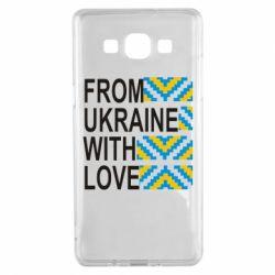 Чехол для Samsung A5 2015 From Ukraine with Love (вишиванка)