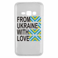 Чехол для Samsung J1 2016 From Ukraine with Love (вишиванка)