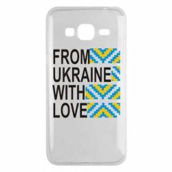 Чехол для Samsung J3 2016 From Ukraine with Love (вишиванка)