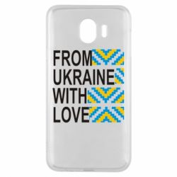 Чехол для Samsung J4 From Ukraine with Love (вишиванка) - FatLine