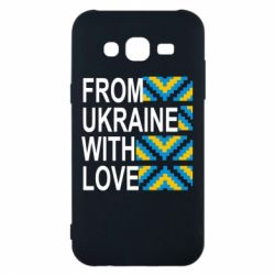 Чехол для Samsung J5 2015 From Ukraine with Love (вишиванка) - FatLine