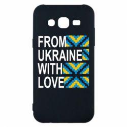 Чехол для Samsung J5 2015 From Ukraine with Love (вишиванка)
