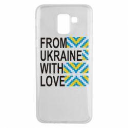 Чехол для Samsung J6 From Ukraine with Love (вишиванка)