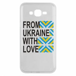 Чехол для Samsung J7 2015 From Ukraine with Love (вишиванка) - FatLine
