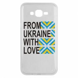 Чехол для Samsung J7 2015 From Ukraine with Love (вишиванка)