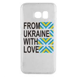 Чехол для Samsung S6 EDGE From Ukraine with Love (вишиванка) - FatLine
