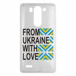 Чехол для LG G3 mini/G3s From Ukraine with Love (вишиванка) - FatLine