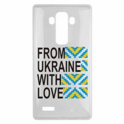 Чехол для LG G4 From Ukraine with Love (вишиванка) - FatLine