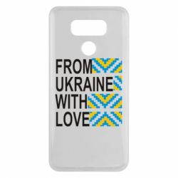 Чехол для LG G6 From Ukraine with Love (вишиванка) - FatLine