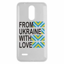 Чехол для LG K7 2017 From Ukraine with Love (вишиванка) - FatLine