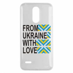 Чехол для LG K8 2017 From Ukraine with Love (вишиванка) - FatLine