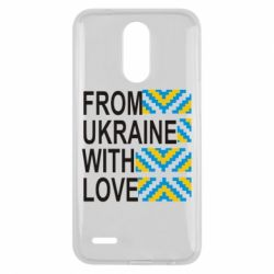 Чехол для LG K10 2017 From Ukraine with Love (вишиванка) - FatLine