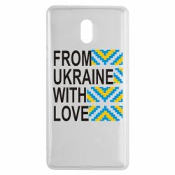 Чехол для Nokia 3 From Ukraine with Love (вишиванка) - FatLine