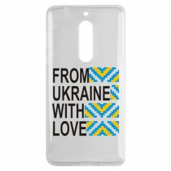 Чехол для Nokia 5 From Ukraine with Love (вишиванка) - FatLine