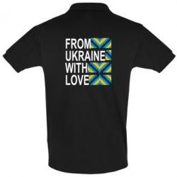 Футболка Поло From Ukraine with Love (вишиванка)