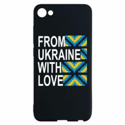 Чехол для Meizu U10 From Ukraine with Love (вишиванка) - FatLine