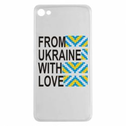 Чехол для Meizu U20 From Ukraine with Love (вишиванка) - FatLine