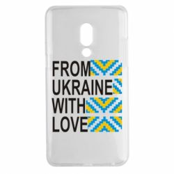Чехол для Meizu 15 Plus From Ukraine with Love (вишиванка) - FatLine