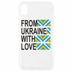 Чехол для iPhone XR From Ukraine with Love (вишиванка) - FatLine