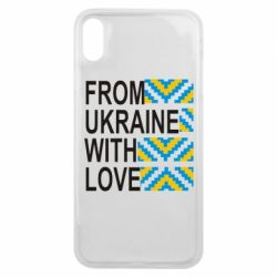 Чехол для iPhone Xs Max From Ukraine with Love (вишиванка) - FatLine