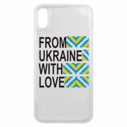 Чехол для iPhone Xs Max From Ukraine with Love (вишиванка)