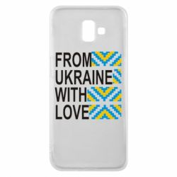 Чехол для Samsung J6 Plus 2018 From Ukraine with Love (вишиванка) - FatLine