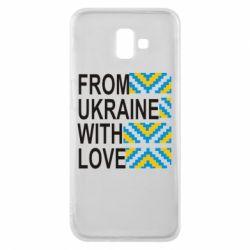 Чехол для Samsung J6 Plus 2018 From Ukraine with Love (вишиванка)