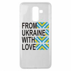 Чехол для Samsung J8 2018 From Ukraine with Love (вишиванка)