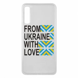 Чехол для Samsung A7 2018 From Ukraine with Love (вишиванка)