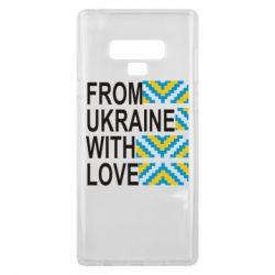 Чехол для Samsung Note 9 From Ukraine with Love (вишиванка)