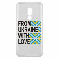 Чехол для Meizu 16 From Ukraine with Love (вишиванка) - FatLine