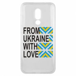 Чехол для Meizu 16x From Ukraine with Love (вишиванка) - FatLine