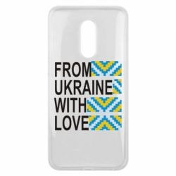Чехол для Meizu 16 plus From Ukraine with Love (вишиванка) - FatLine