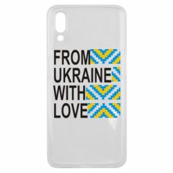 Чехол для Meizu E3 From Ukraine with Love (вишиванка) - FatLine