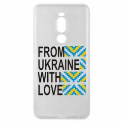 Чехол для Meizu Note 8 From Ukraine with Love (вишиванка) - FatLine