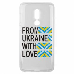 Чехол для Meizu V8 From Ukraine with Love (вишиванка) - FatLine