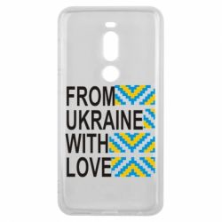 Чехол для Meizu V8 Pro From Ukraine with Love (вишиванка) - FatLine
